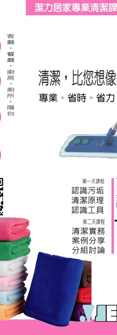 開課海報02.png