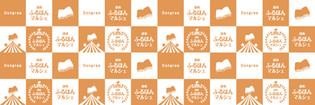 nobori600-1800_yoko2.jpg