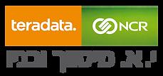 logo-NCR-teradata.png