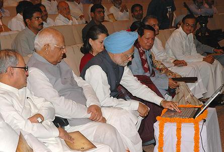 PM inauguration GItanjali TV Serial DD