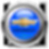 Катализатор CHEVROLET продать дорого: www.kat63.com