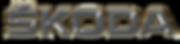 КАТ63: Катализатор и Сажевый фильтр Skoda б\у КУПИМ в Самаре