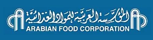 Arabian logo.PNG