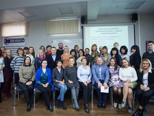 МК Алексея Гусева для руководителей