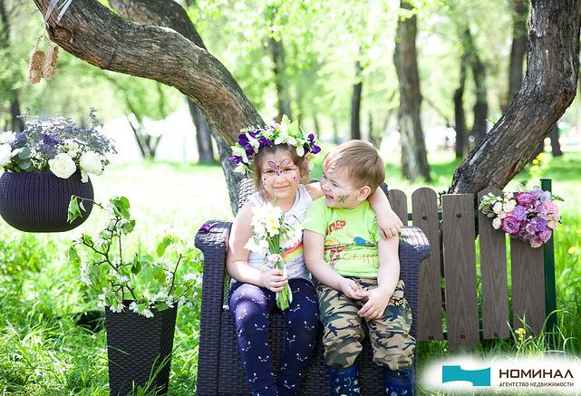 #Новокузнецк #недвижимость #консультация #купить #продать #ипотека #новостройка #переезд #помощь #бесплатно