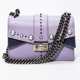 B.Pearl Small Lavender Leather Purse, JK-BP2688-2
