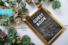 שלט לוח גיר - ספר אורחים