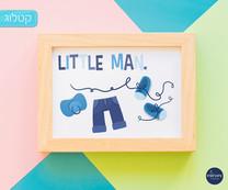 """שלט """"גבר קטן"""" - לתינוק"""