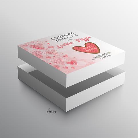 עיצוב קרטון לעוגה - מורשמלו