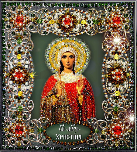 Св.Кристина