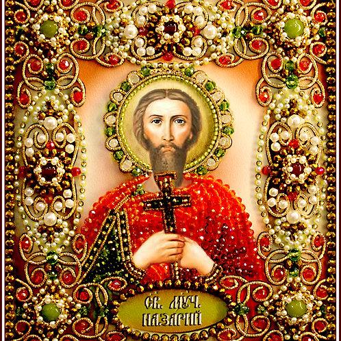 Святой Назарий