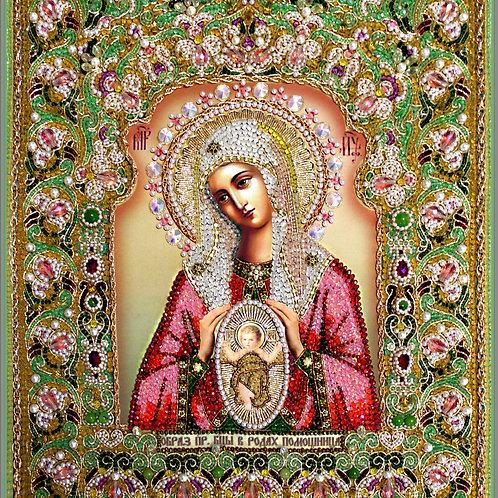 Богородица Помощница в родах (храмовая икона)