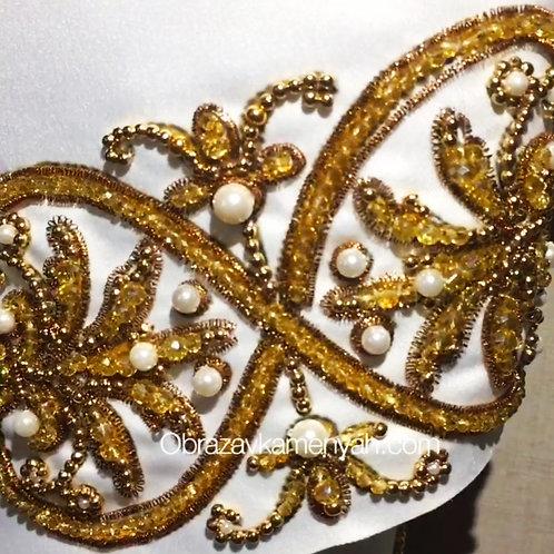 Рушник золотой (маленький)
