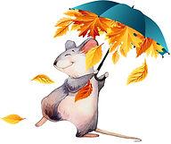 мышь осень-min.jpg