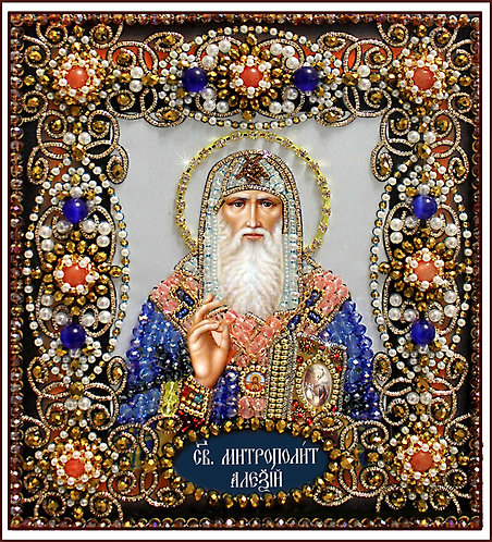 Святой Алексий