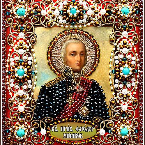 Святой Федор