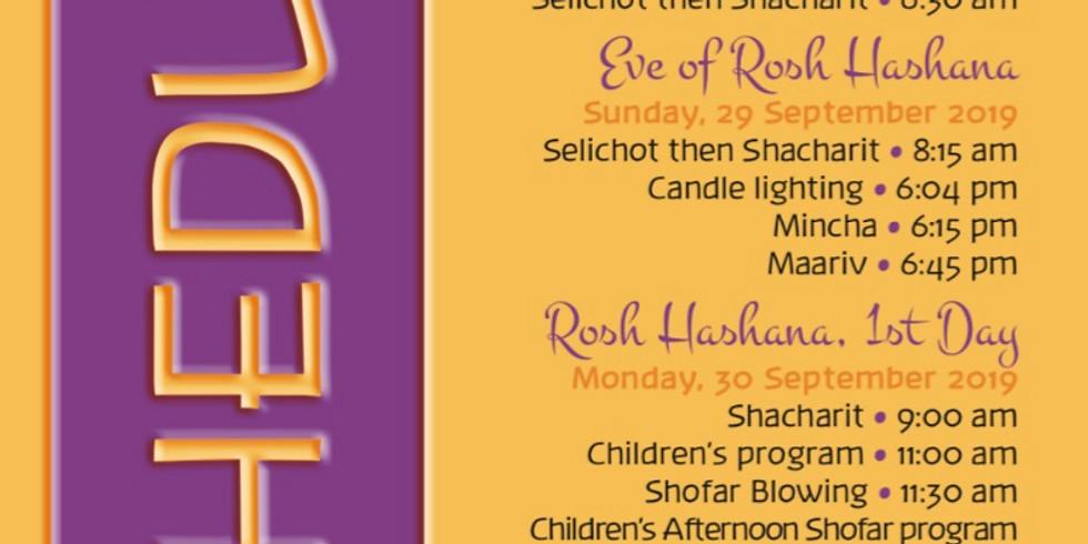 Tishrei 5780 High Holiday Schedule