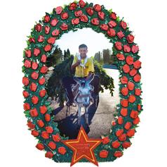 Le Grand Ouzbek