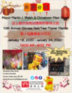 Flower Market 2020 poster.jpg