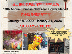 Chinatown Main Street Presenting - 10th Annual Chinese New Year Flower Market