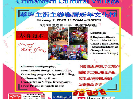 2020 7th Annual Chinese New Year Cultural Village