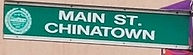 Main Street Chinatown sign.jpg