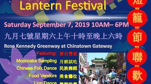 6th Annual Chinatown Main Street Lantern Festival (Mid-Autumn Festival.  September 7, 2019 Saturday