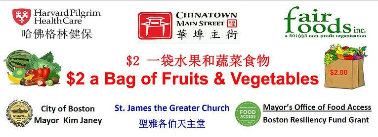 fair food banner updated 2nd version.jpg