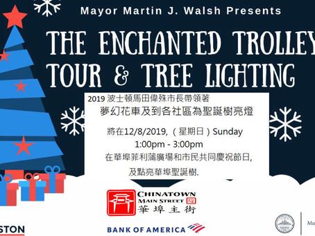 12/8/2019 1:00pm-3:00pm  Christmas Tree Lighting