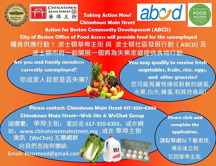 CMS ABCD FLYER-approved.jpg