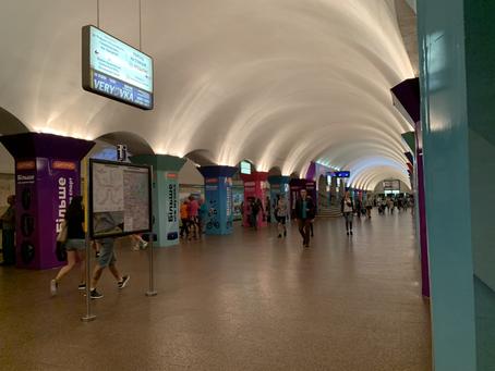 ウクライナの地下鉄の乗り方