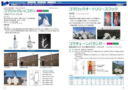 Sei_JPG_008.jpg