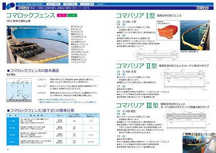 Sei_JPG_006.jpg