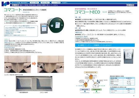 Sei_JPG_004.jpg