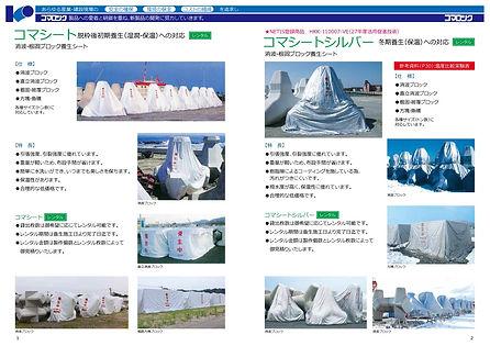 Sei_JPG_002.jpg