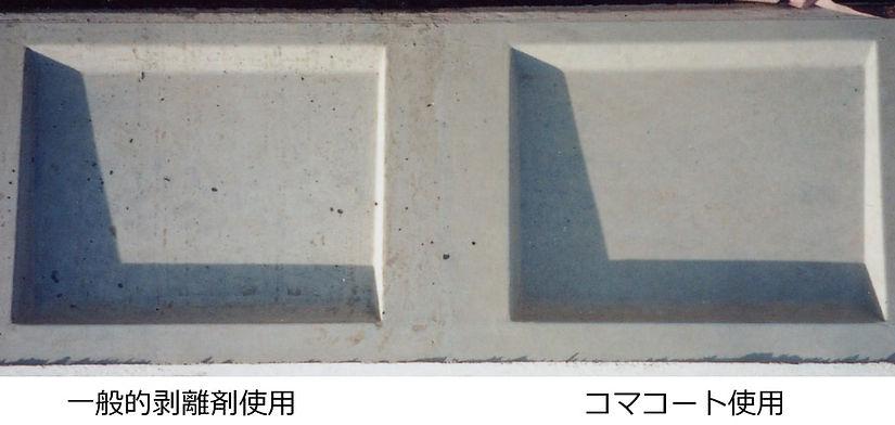 Kk_004.jpg