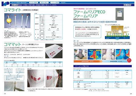 Sei_JPG_011.jpg