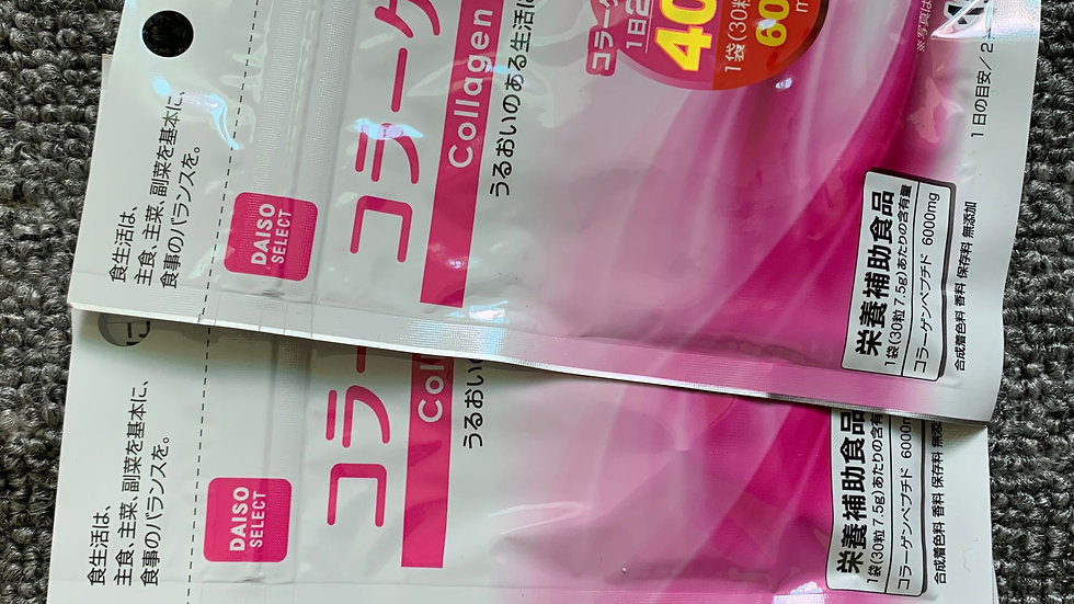 COLLAGEN quick packs Protein for Skin Health