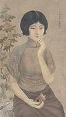 Li Ren Chang mini.jpg