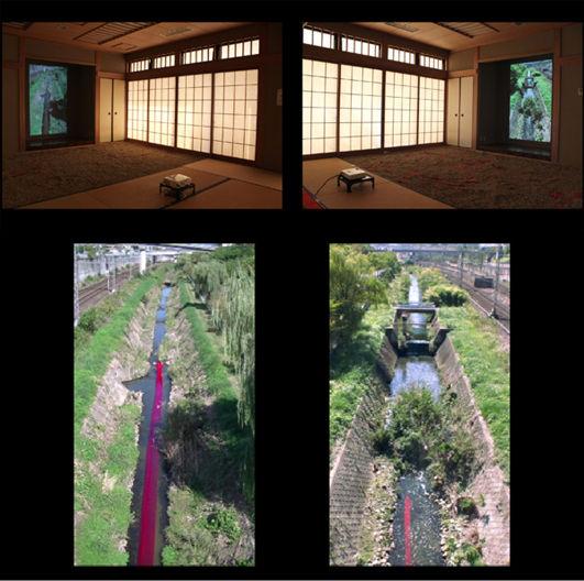 Kizugawa Indoor mini Outdoor mni.jpg