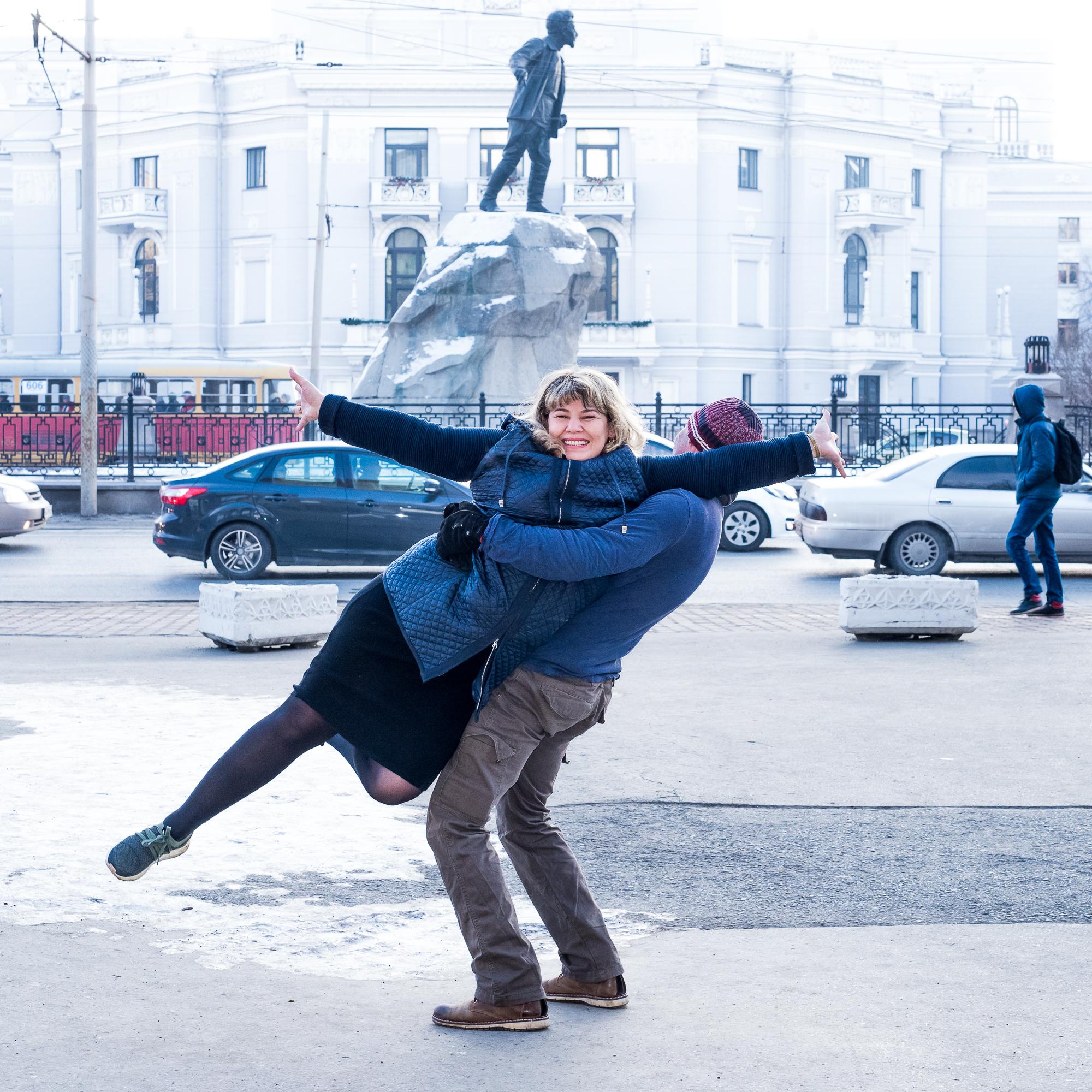 Yekaterinburg_Russia_-7,1°C