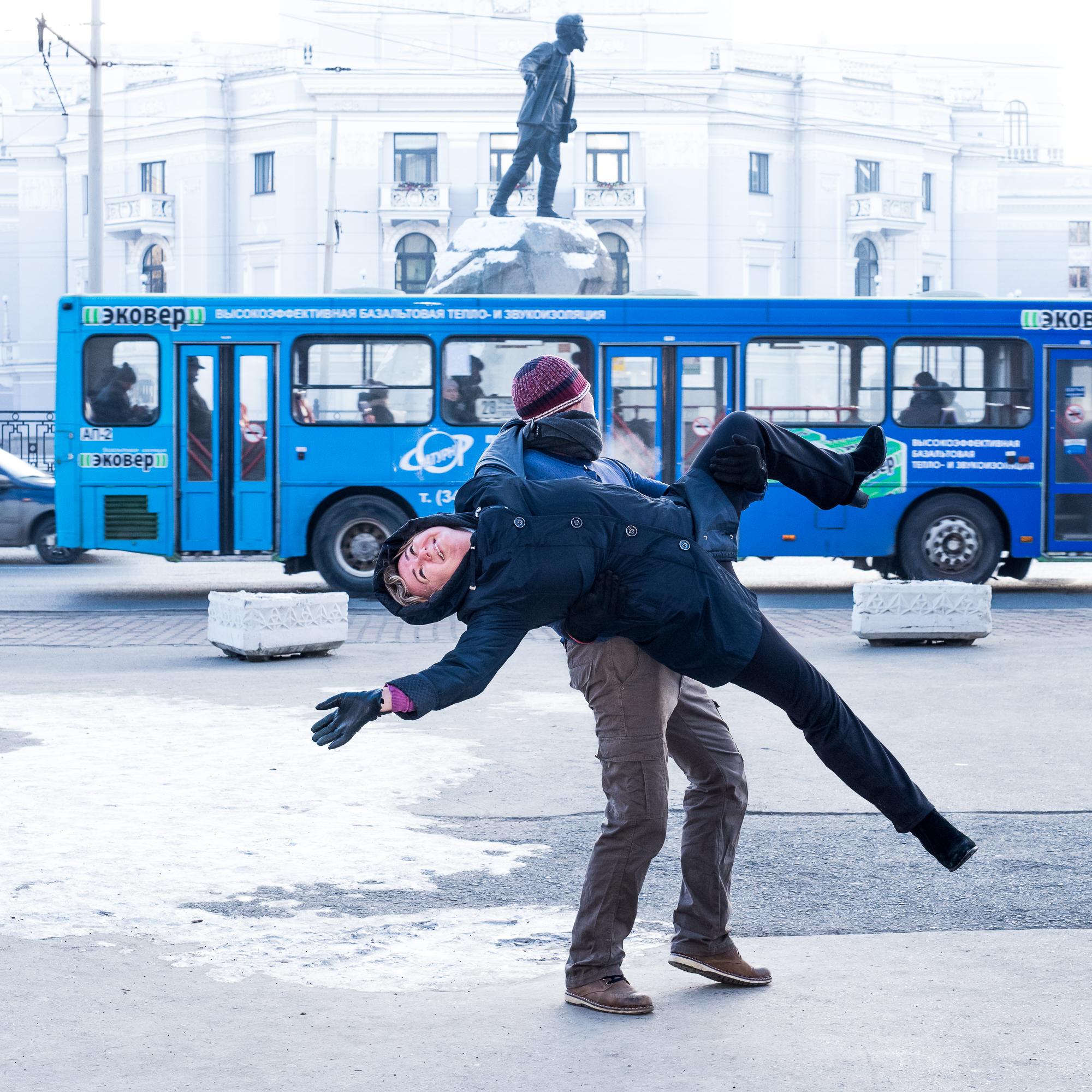 Yekaterinburg_Russia_-7,5°C