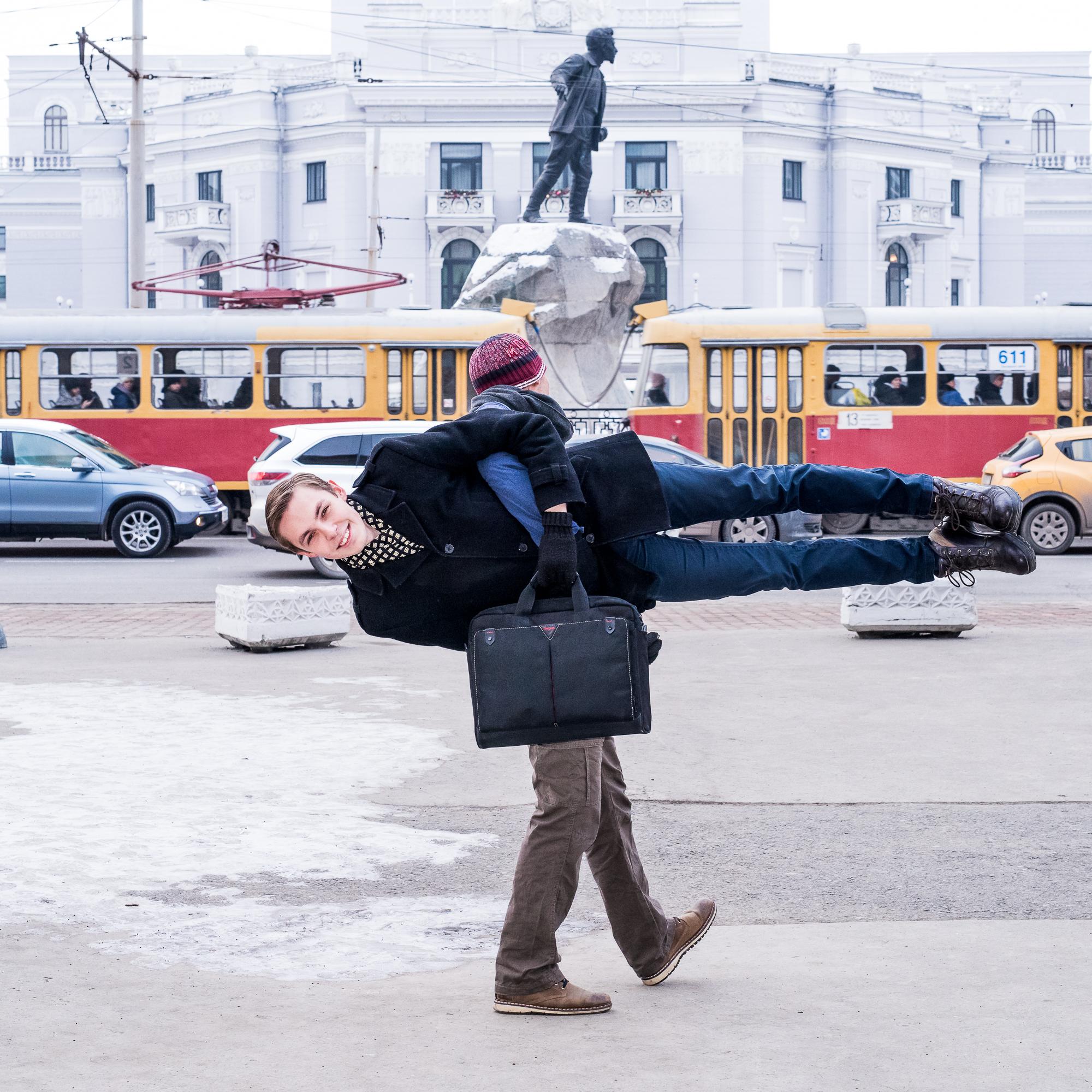 Yekaterinburg_Russia__-7°C