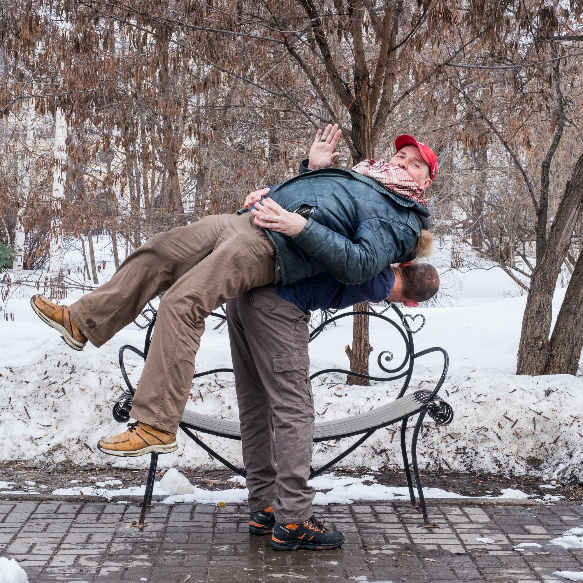 Heart Bench Kazan - 11-59