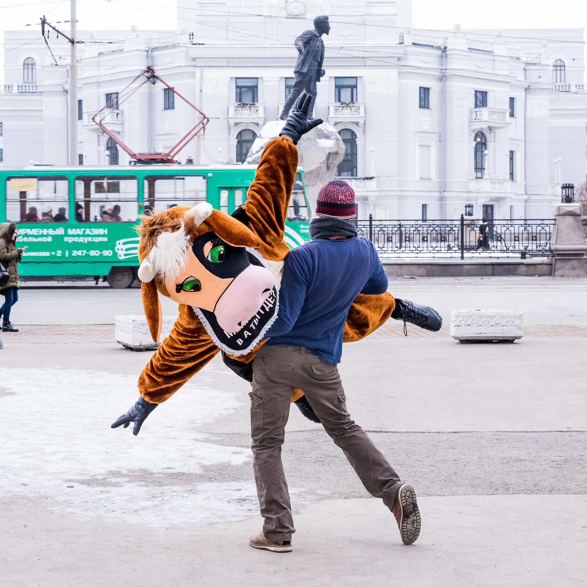 Yekaterinburg_Russia_-10°C
