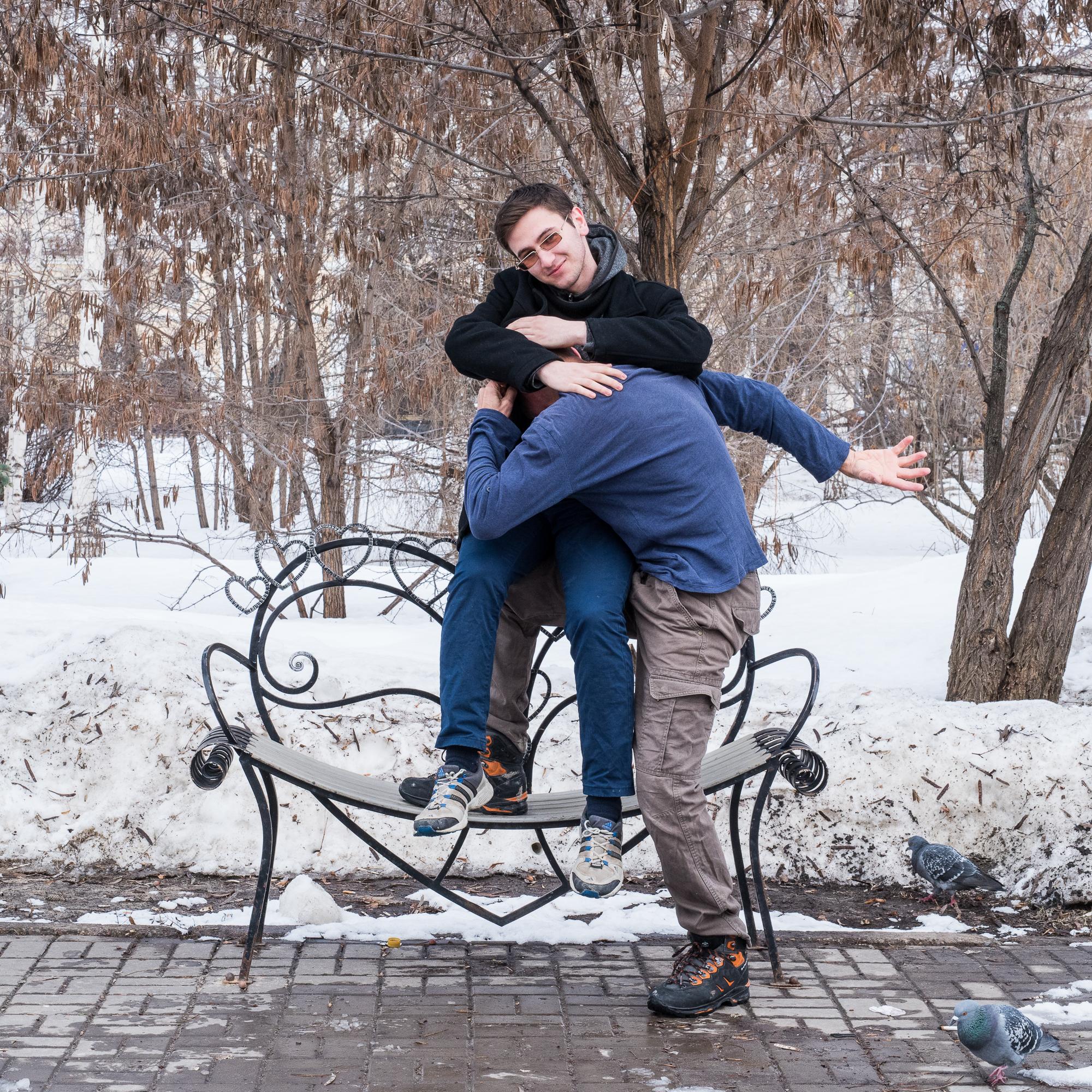 Heart Bench Kazan - 12-07