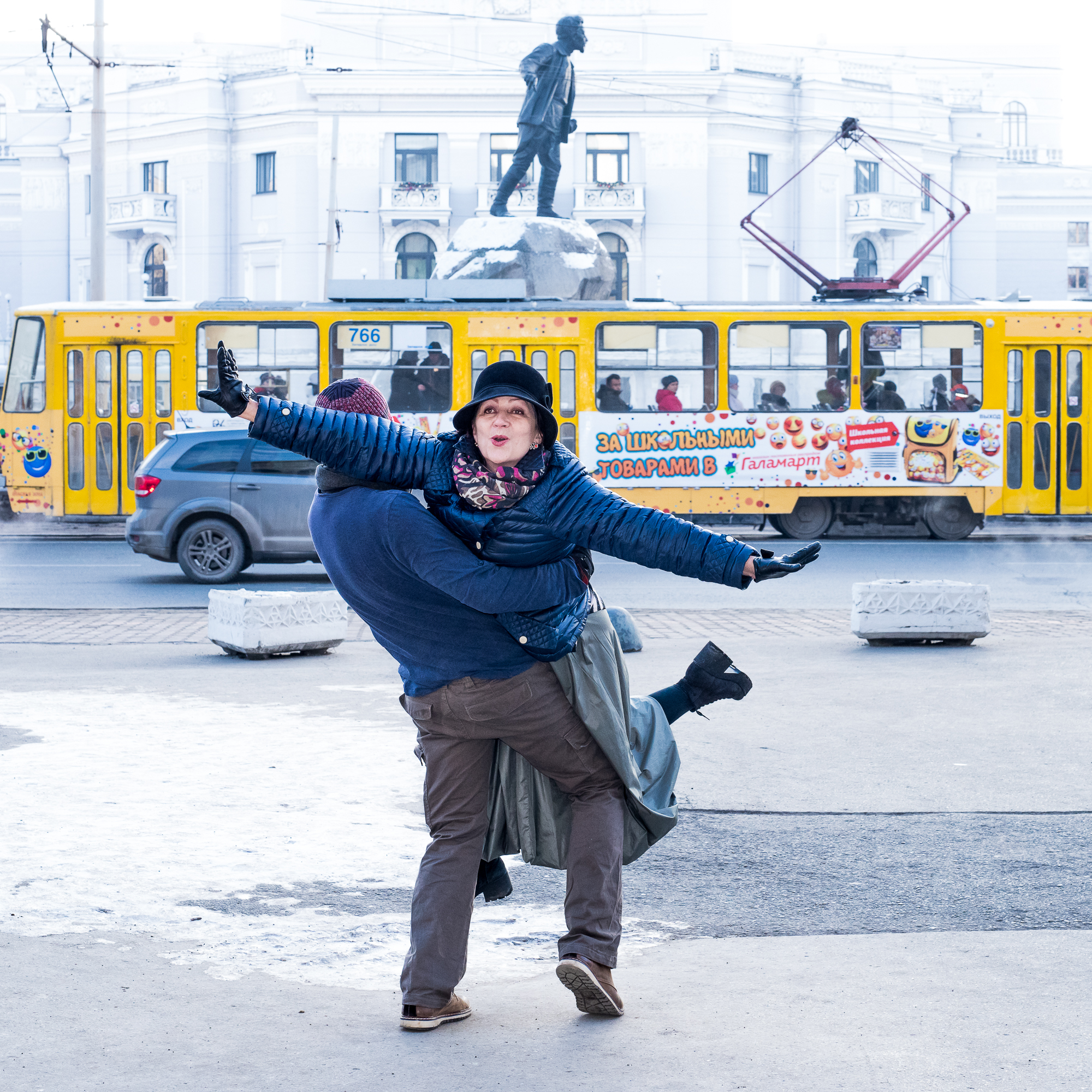 Yekaterinburg_Russia_-7,9°C