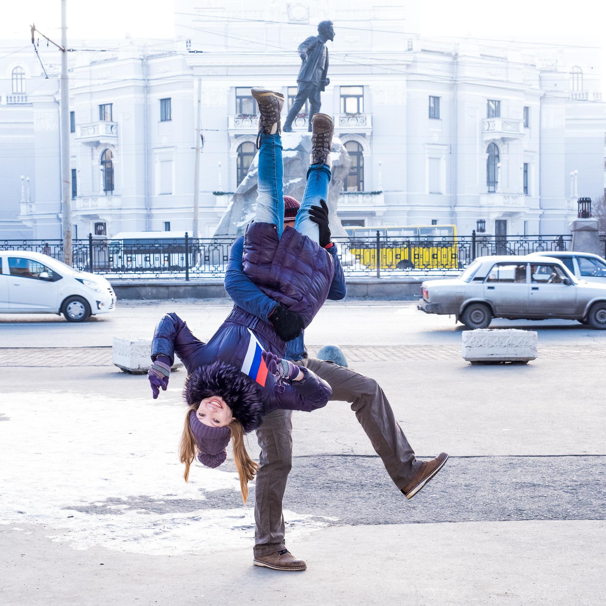 Yekaterinburg_Russia_-4°C