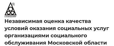 ссылка на опрос anketolog.ru