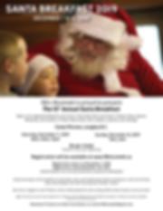 Santa Breakfast 2019 Flyer.png